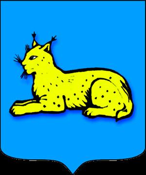 Герб Новобелицкого района