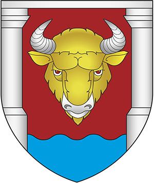 Герб Гродненского района