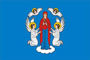 Флаг города Минск