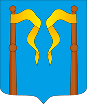 Герб агрогородка Бабиновичи